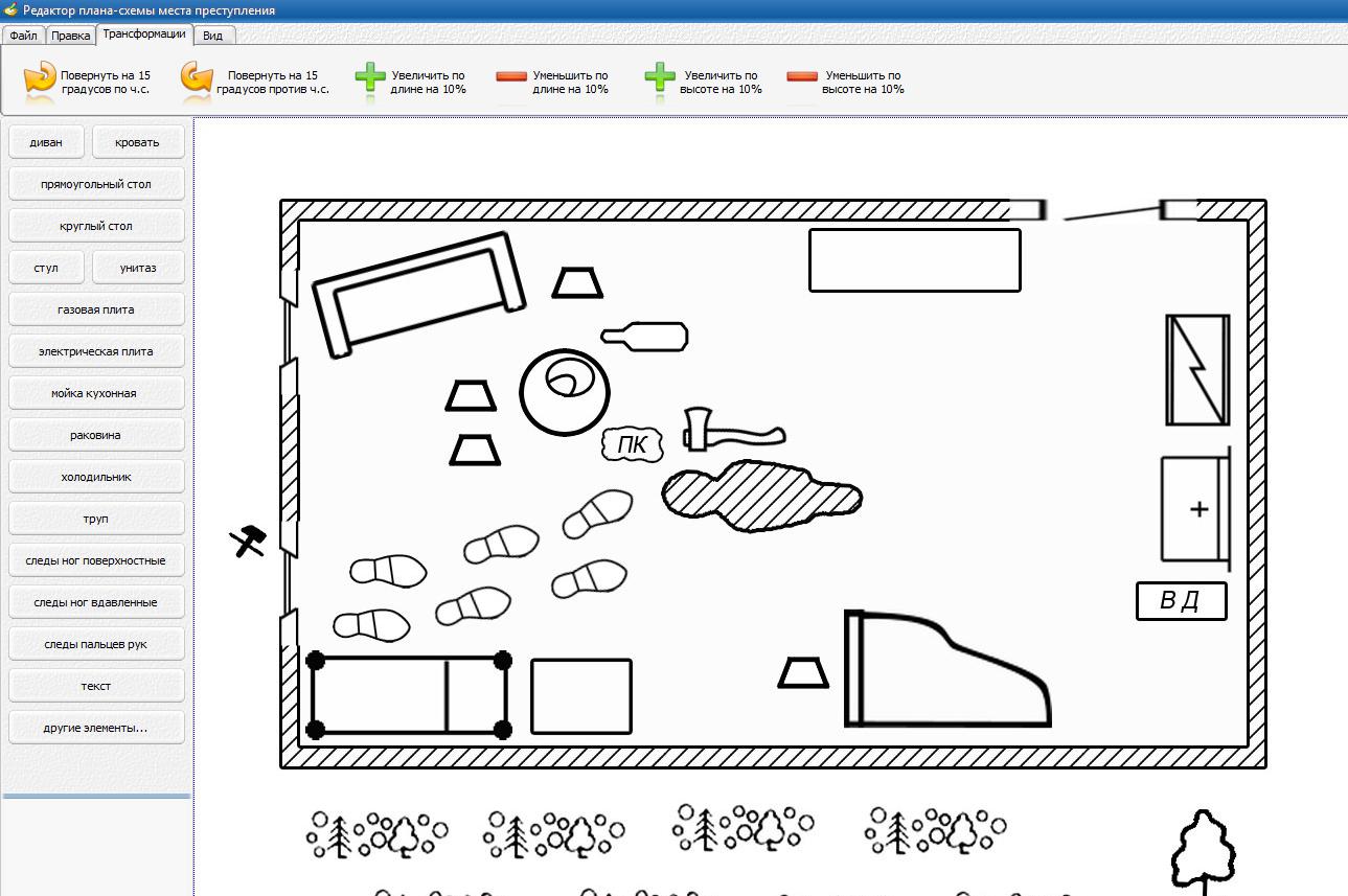 Скриншот редактора плана-схемы
